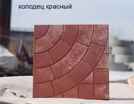 Иваново продажа жби масса железобетонных ферм